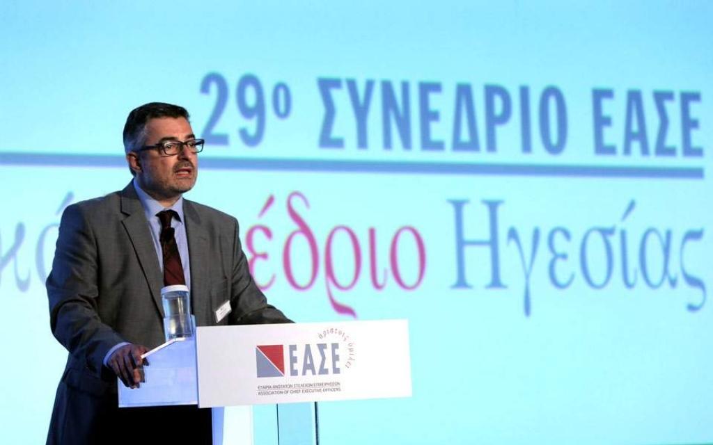 """29ο Συνέδριο EAΣΕ: """"Τι γεύση έχει το μέλλον: Ηγεσία με το βλέμμα στο αύριο"""""""