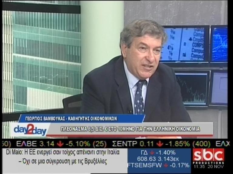 """Ο Γεώργιος Βάμβουκας στο """"day2day""""(20/11/2018) με τον Ανέστη Ντόκα"""