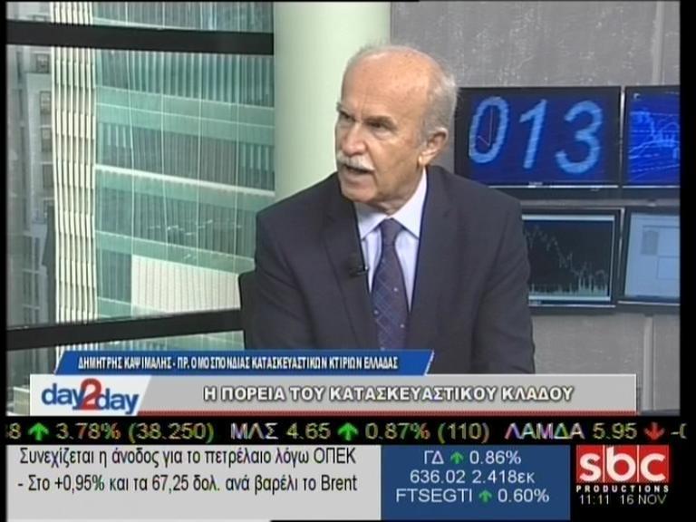 """Ο Δημήτρης Καψιμάλης στο """"day2day""""(16/11/2018) με τον Ανέστη Ντόκα"""