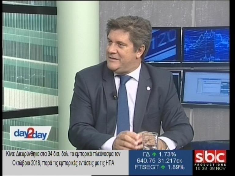 """Ο Γιώργος Ξηραδάκης στο """"day2day""""(08/11/2018) με τον Ανέστη Ντόκα"""
