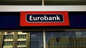 Η Eurobank ανακοίνωσε την εξαγορά της Piraeus Bank Bulgaria