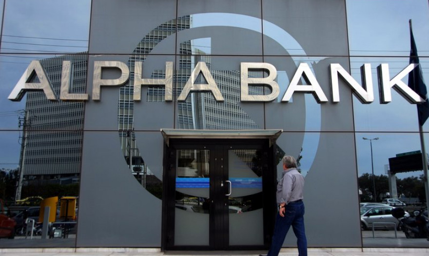 JPMorgan: Σύσταση overweight για Alpha Bank, στα 2,5 ευρώ η τιμή-στόχος