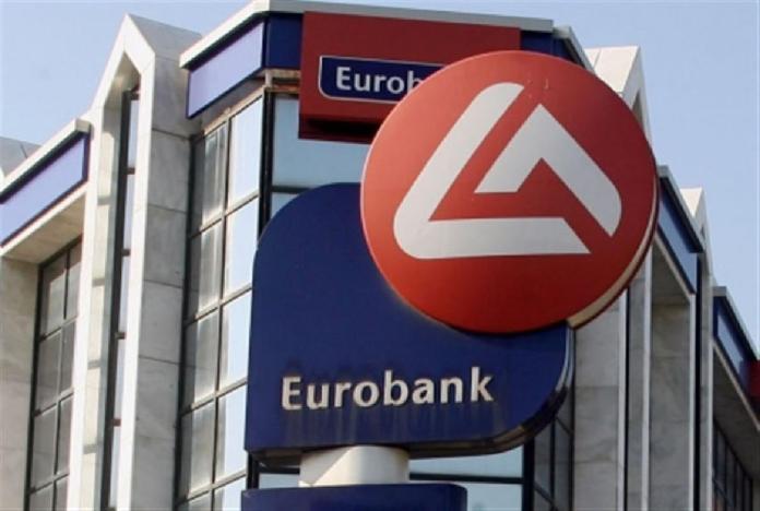 Eurobank: Πωλητήριο σε χαρτοφυλάκιο ακινήτων άνω των 50 εκατ.