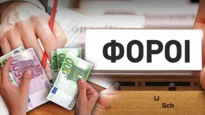 """""""Πρωταθλήτρια"""" στους φόρους η Ελλάδα"""