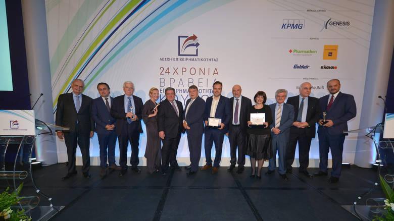 """24η απονομή επιχειρηματικών βραβείων """"ΚΟΥΡΟΣ"""" το 2018"""
