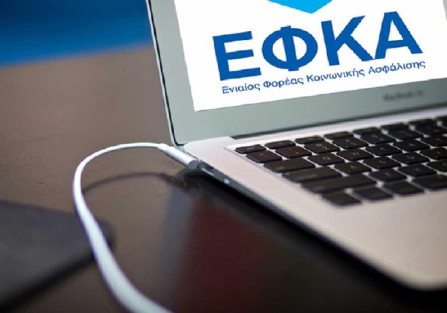 ΕΦΚΑ: Λάθη στον υπολογισμό των αναδρομικών για περισσότερους από 8.000 δικαιούχους