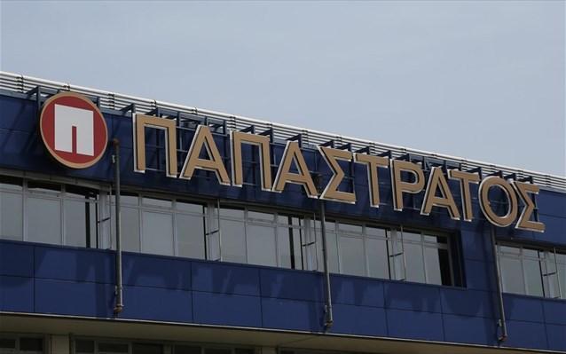 Παπαστράτος: Προσφέρει μετοχές αξίας 1 εκατ.ευρώ στους εργαζόμενους της