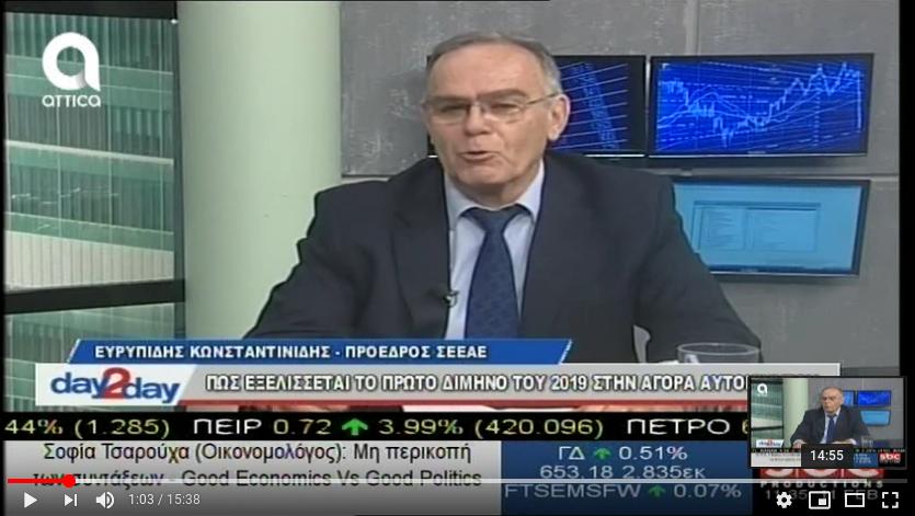 """Ο Ευρυπίδης Κωνσταντινίδης στο """"day2day""""(11/02/2019) με τον Ανέστη Ντόκα"""