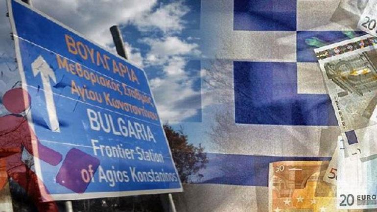 Στα 5 δις € ετησίως ανέρχονται οι πωλήσεις εταιρειών ελληνικών συμφερόντων στη Βουλγαρία