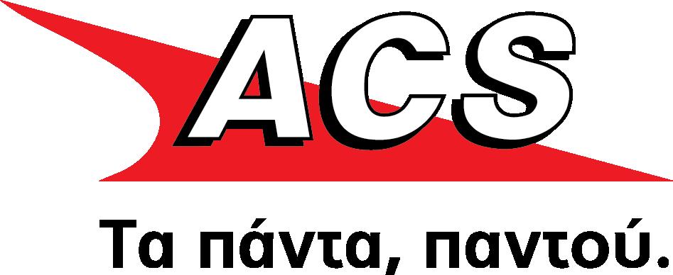 Η ΑCS ανάμεσα στους «True Leaders» της ελληνικής οικονομίας