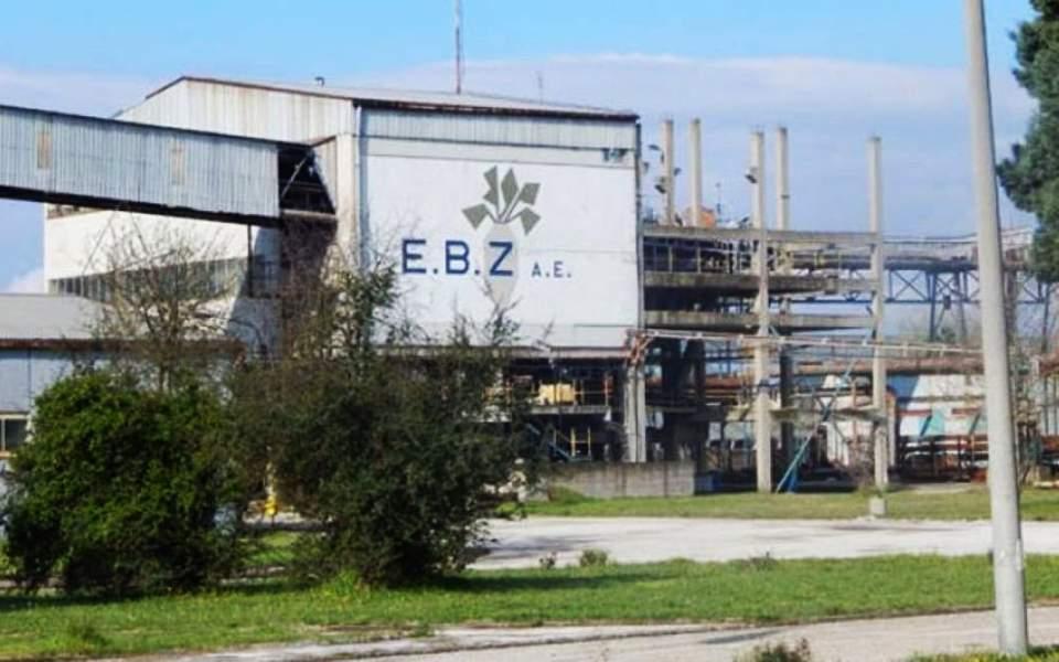 ΕBZ: Την ερχόμενη Δευτέρα η αίτηση υπαγωγής στο άρθρο 106