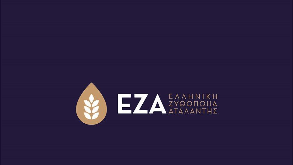 Ελληνική Ζυθοποιία Αταλάντης: Για 8η χρονιά στην Έκθεση HO.RE.CA.