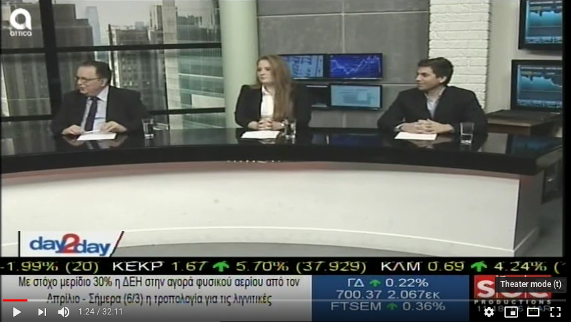 """Ο Χαράλαμπος Εγγλέζος, η Αν. Δάρρα και ο Νίκος Τόγκας στο """"day2day""""(06/03/2019) με τον Ανέστη Ντόκα"""