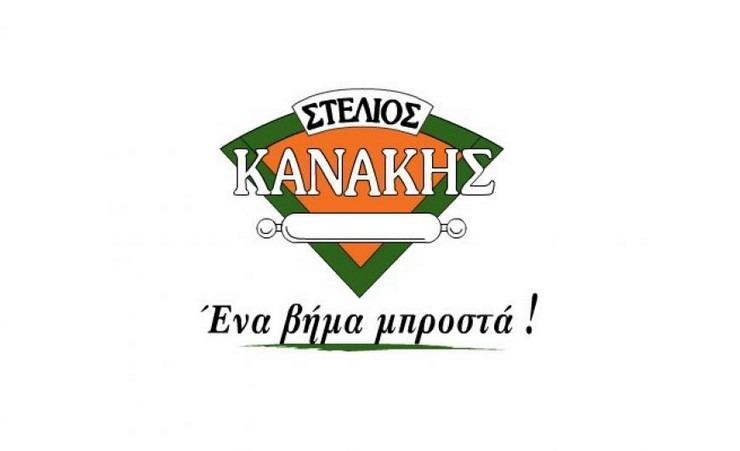 Δημόσια πρόταση για την Κανάκης από την Orkla Food Ingredients