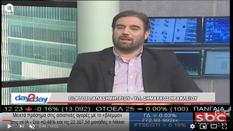 """Ο Γιώργος Παπαδημητρίου στο """"day2day""""(25/4/2019) με τον Ανέστη Ντόκα"""