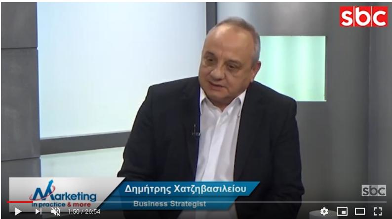 Marketing in practice & more Εκπ. 97