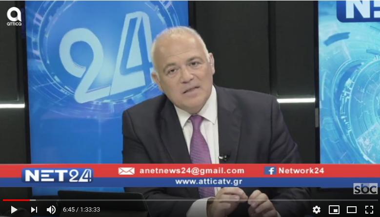 NET24 – 26/6/2019   Β.Ταλαμάγκας   SBC TV