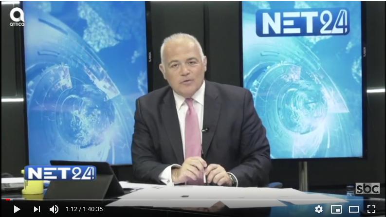 NET24 – 16/7/2019 | Β.Ταλαμάγκας | SBC TV