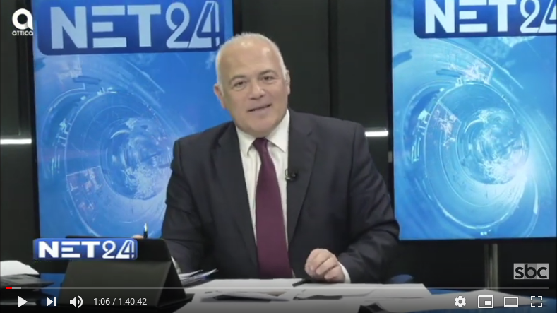 NET24 – 17/7/2019 | Β.Ταλαμάγκας | SBC TV