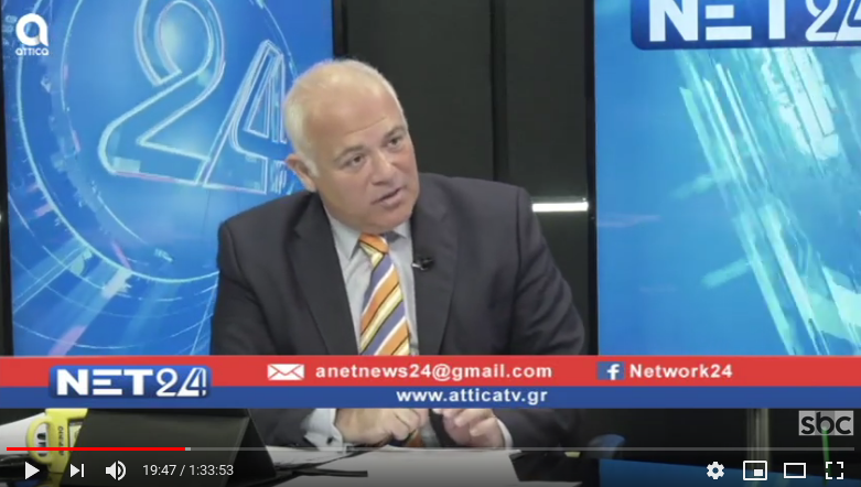 NET24 – 2/7/2019 | Β.Ταλαμάγκας | SBC TV
