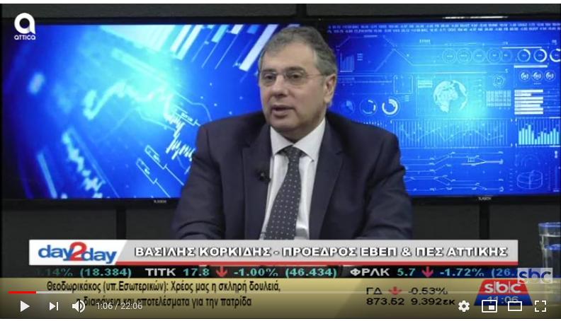 """Ο Βασίλης Κορκίδης στο """"day2day""""(09/07/2019) με τον Ανέστη Ντόκα"""