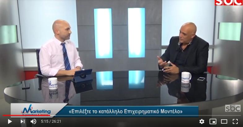 Marketing in practice & more Εκπ 101