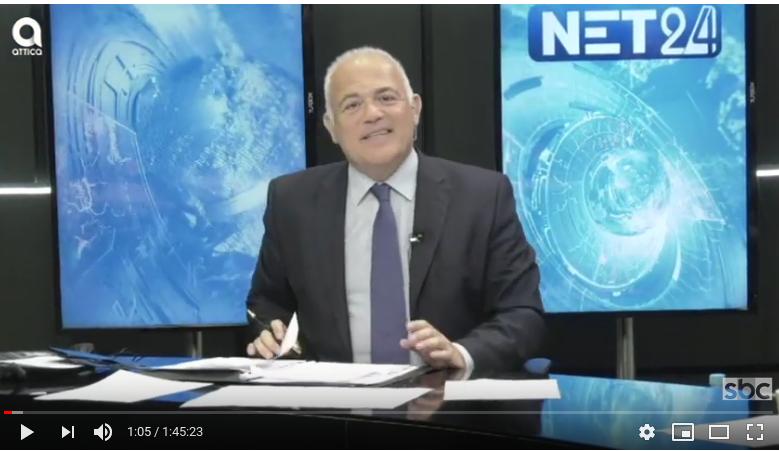 NET24 – 15/7/2019 | Β.Ταλαμάγκας | SBC TV
