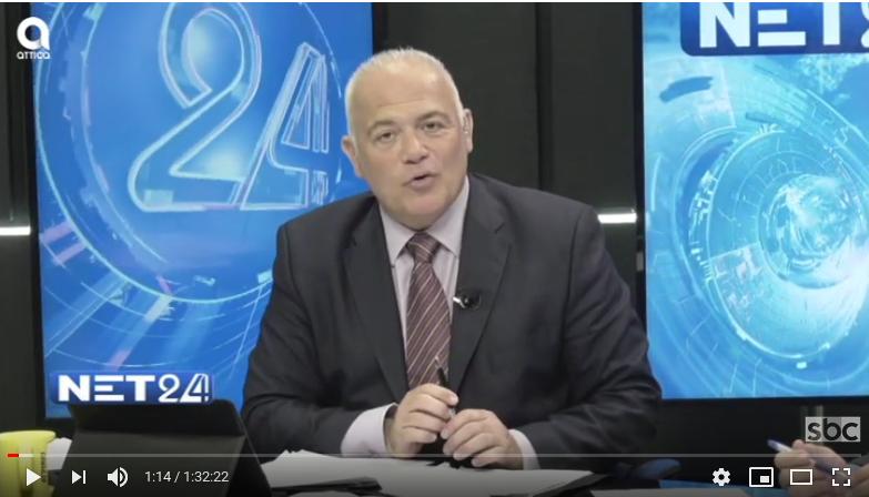 NET24 – 8/7/2019   Β.Ταλαμάγκας   SBC TV