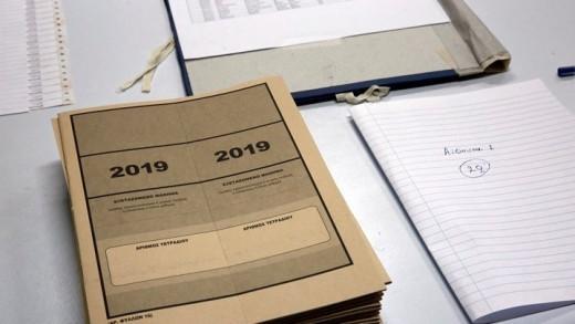 Βάσεις 2019: Ανακοινώθηκαν τα αποτελέσματα από το Υπ. Παιδείας