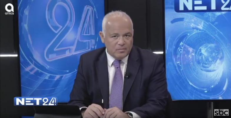NET24 – 29/8/2019 | Β.Ταλαμάγκας | SBC TV