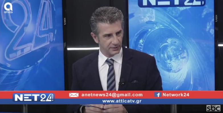 NET24 – 3/9/2019   Γ.Κορωναίος   SBC TV