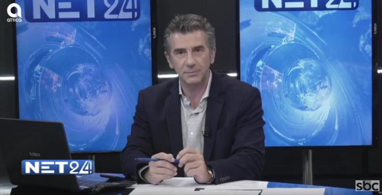 NET24 – 4/9/2019 | Γ.Κορωναίος | SBC TV
