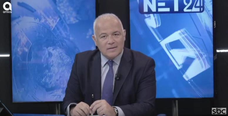NET24 – 10/9/2019 | Β.Ταλαμάγκας | SBC TV
