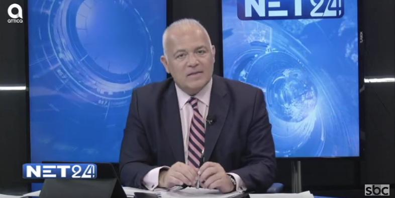 NET24 – 11/9/2019 | Β.Ταλαμάγκας | SBC TV