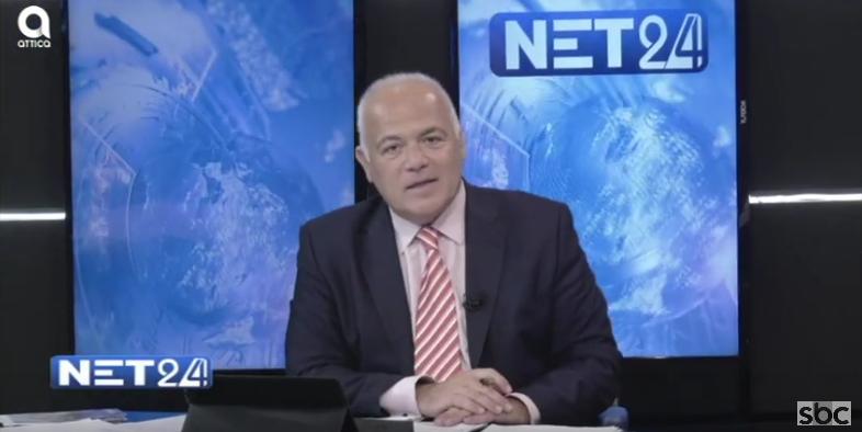 NET24 – 19/9/2019 | Β.Ταλαμάγκας | SBC TV