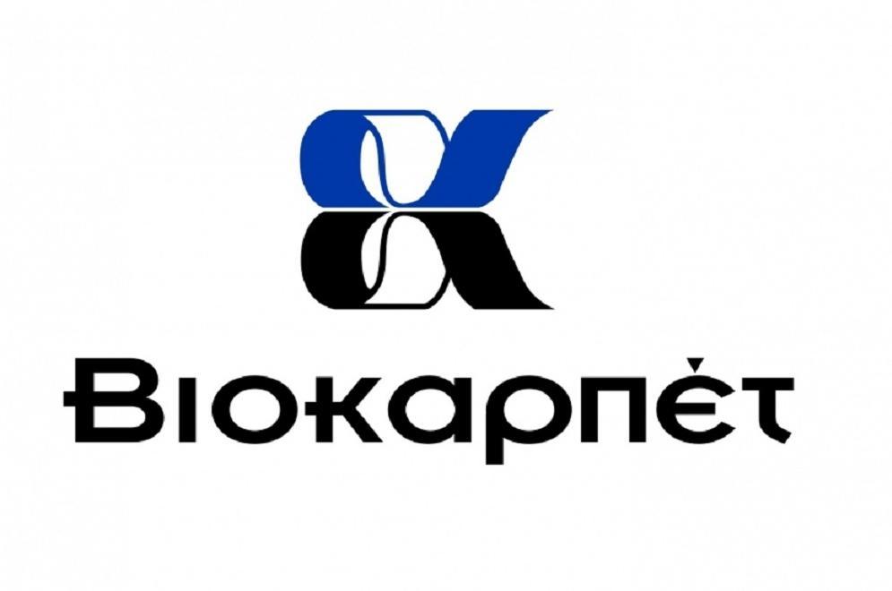 Βιοκαρπέτ: Κέρδη και αύξηση τζίρου στο εξάμηνο