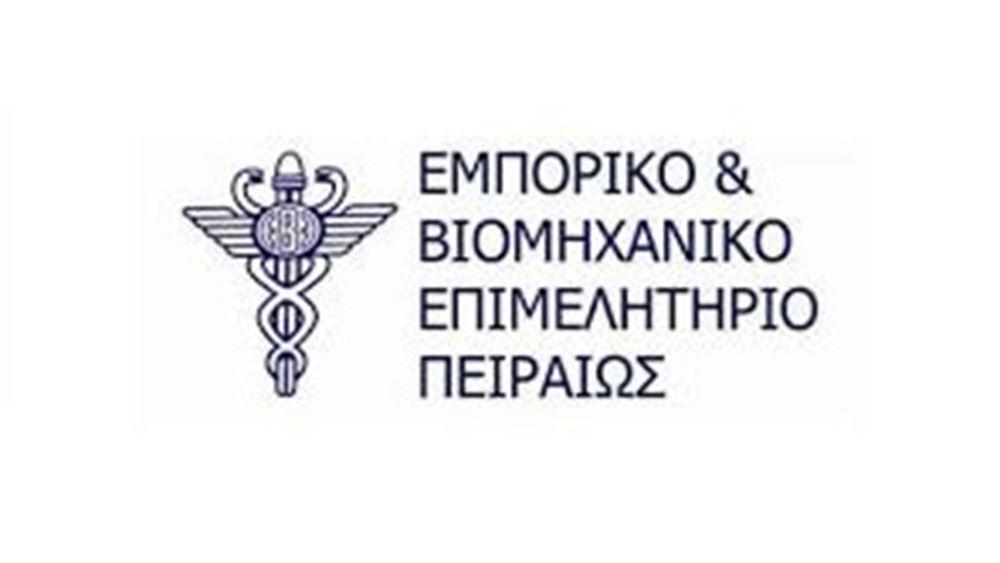 ΕΒΕΠ: Ζητά μείωση της γραφειοκρατίας για τις επιχειρήσεις