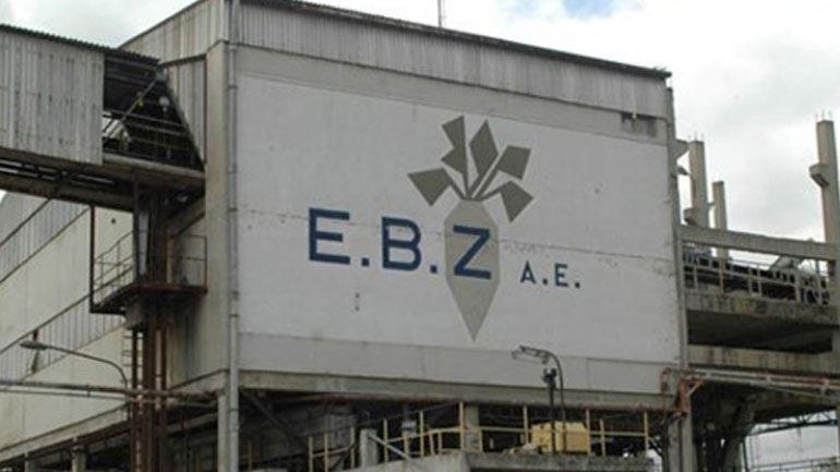 ΕΒΖ: Τρεις υποψήφιοι ενδιαφερόμενοι για τα εργοστάσιά της