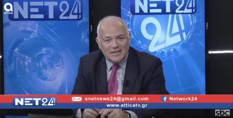 NET24 – 7/10/2019 | Β.Ταλαμάγκας | SBC TV