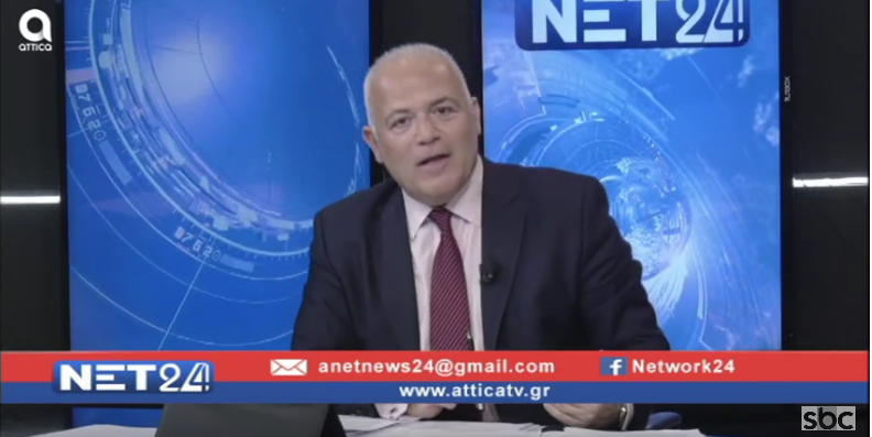 NET24 – 9/10/2019 | Β.Ταλαμάγκας | SBC TV