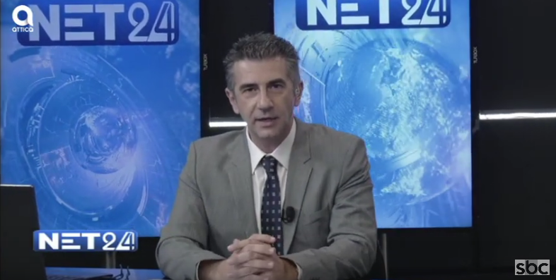 NET24 – 10/10/2019 | Γ.Κορωναίος | SBC TV