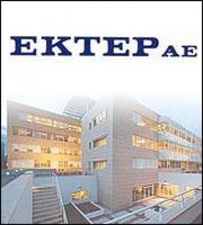 ΕΚΤΕΡ Α.Ε: Υπέγραψε νέα σύμβαση έργου