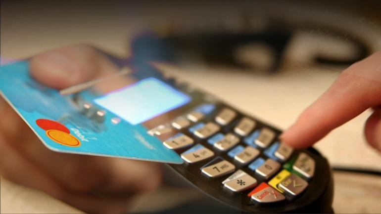 Ποιοι εξαιρούνται από τις ηλεκτρονικές συναλλαγές