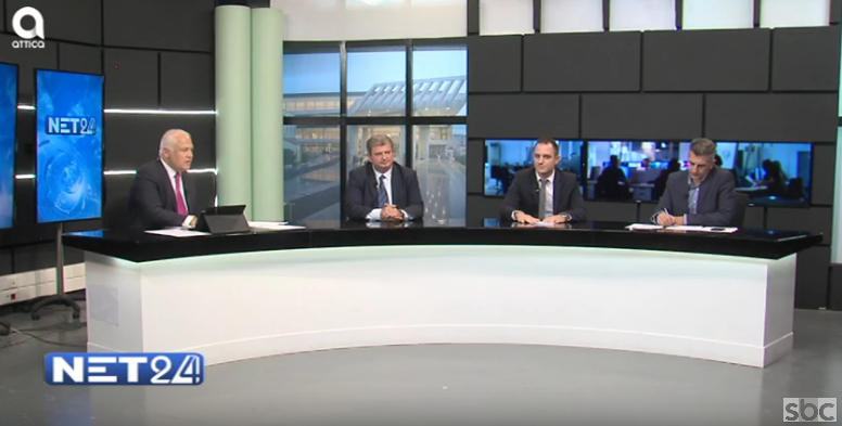 """Ο Νίκος Τζίμας και ο Σπήλιος Κρικέτος στο """"ΝΕΤ24"""" (06/11/2019) με τον Βασίλη Ταλαμάγκα"""