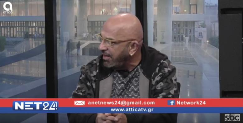 """Ο Γιάννης Ζουγανέλης στο """"ΝΕΤ24"""" (07/11/2019) με τον Βασίλη Ταλαμάγκα"""