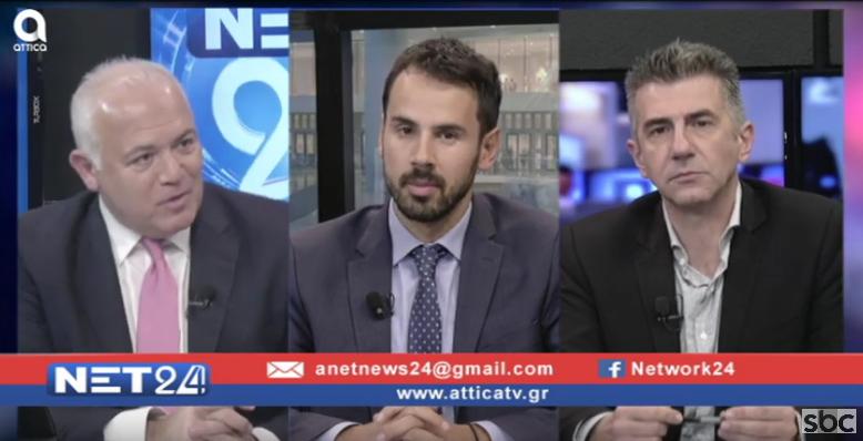 """Ο Νίκος Ρωμανός στο """"ΝΕΤ24"""" (13/11/2019) με τον Βασίλη Ταλαμάγκα"""