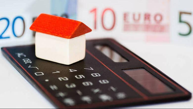Σχέδιο «Ηρακλής»: Προς τιτλοποίηση «κόκκινα» δάνεια 25 δισ. ευρώ