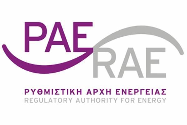 ΡΑΕ: Επιτυχής η ανταγωνιστική διαδικασία φωτοβολταϊκών εγκαταστάσεων για την Κατηγορία Ι του Ιουλίου 2018