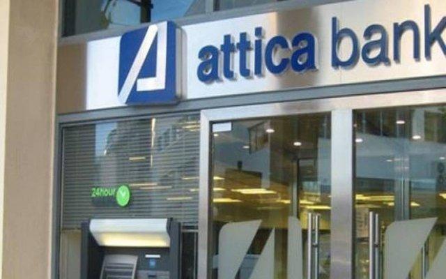 Attica Bank: Ζημιές προ φόρων 11,1 εκατ. ευρώ