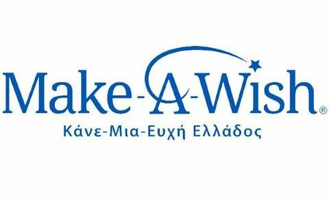 Δωδώνη: Στηρίζει το Make-A-Wish (Κάνε Μια Ευχή Ελλάδος)